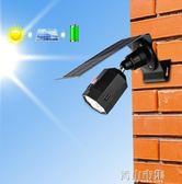 感應燈 太陽能燈戶外感應庭院燈超亮LED家用仿真監控攝像頭路燈YYJ 青山市集