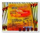 古意古早味 健康日誌(起司洋芋/408g/45小包) 懷舊零食 餅乾 法式蒜味 海苔 泡菜 黑芝麻