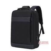 電腦後背包 電腦手提後背包15.6寸14寸17.3男女筆記本電腦包充電背包休閒旅行包充電包 5色