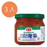 愛之味 韓式泡菜(玻璃罐) 190g (3入)/組【康鄰超市】