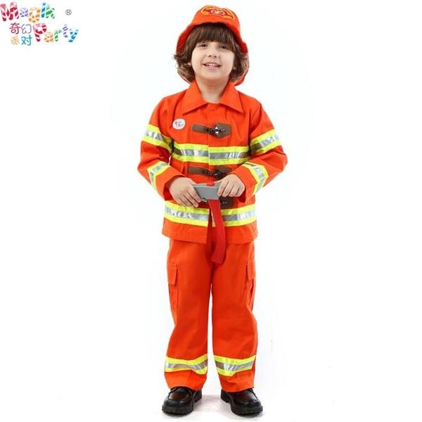 萬聖節服裝 萬圣節兒童演出服裝男童Cosplay表演衣服飾角色扮演小消防員套裝