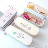 小清新筆袋簡約可愛大容量雙層鉛筆盒韓國帆布男女初中學生文具盒  非凡小鋪