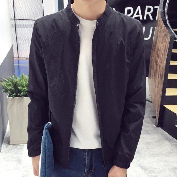 2017春秋季新款棒球服男士夾克薄款青年外套男裝韓版潮流1650#(1025)皇潮天下