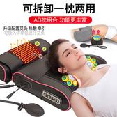 限定款背脊/肩頸按摩器(台灣專用電壓)多功能頸部腰部肩部電動枕頭儀按摩器jj