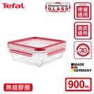 Tefal法國特福 MasterSeal 無縫膠圈3D密封耐熱玻璃保鮮盒900ML方型(微烤兩用) K3010312
