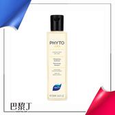 PHYTO 髮朵 荷荷芭洗髮精 250ml【巴黎丁】