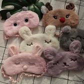眼罩卡通毛絨兔子眼罩遮光透氣男女護眼罩眼眼罩 聖誕交換禮物