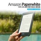 美版 Amazon Kindle Pap...