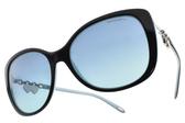 Tiffany&CO.太陽眼鏡 TF4129 80559S (琥珀棕-銀) 奢華愛心鎖鏈款 # 金橘眼鏡