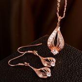 玫瑰金銀飾套裝含項鍊+耳環-水滴鑲鑽生日情人節禮物女飾品73bv21【時尚巴黎】