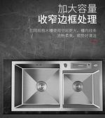 304不銹鋼加厚手工水槽雙槽廚房一體洗菜盆大單洗碗水池家用套餐  ATF  全館鉅惠