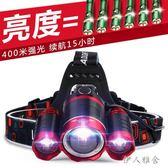 led充電強光超亮3000黃光打獵遠射防水頭戴式探照礦燈 JL3061 『伊人雅舍』TW