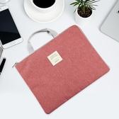 文件袋帆布防水拉鏈袋A4手提資料袋商務公事包【聚寶屋】