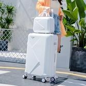 行李箱網紅ins20寸小型學生萬向輪旅行箱子母箱男女潮拉桿箱24寸 NMS喵小姐