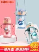 兒童水杯塑料吸管杯小學生杯子便攜女寶寶可愛幼兒園夏天水壺 童趣屋