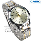 CASIO卡西歐 MTP-V004SG-9A 優雅男仕 風尚鋼帶腕錶 石英男錶 防水 學生錶 半金 MTP-V004SG-9AUDF