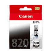PGI-820BK CANON  原廠黑色墨水匣 MP545/IP3680/IP4680  IP4760/MX868/MX876  MP545/MP638/MP568