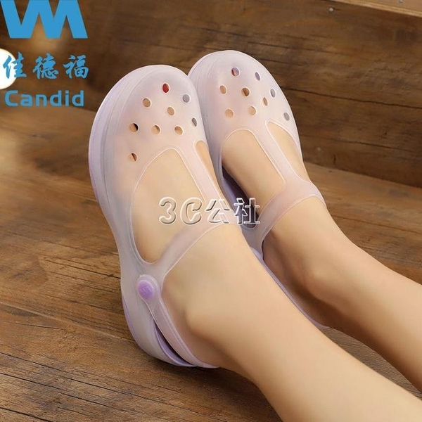 洞洞鞋女沙灘鞋夏季涼拖鞋女學生平底韓版包頭中高跟護士果凍鞋女