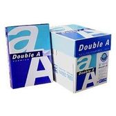 【永昌文具】Double A A4 80磅 多功能 影印紙 10包入 /箱  (勿選超商取貨)(下超商單也會請你取消)