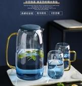 冷水壺 云石冷水壺玻璃家用涼水涼杯耐高溫涼開水壺涼茶壺耐熱防爆涼水壺 交換禮物