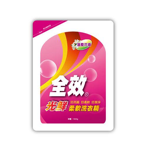 【毛寶】全效光鮮柔軟洗衣精補充包 1800g