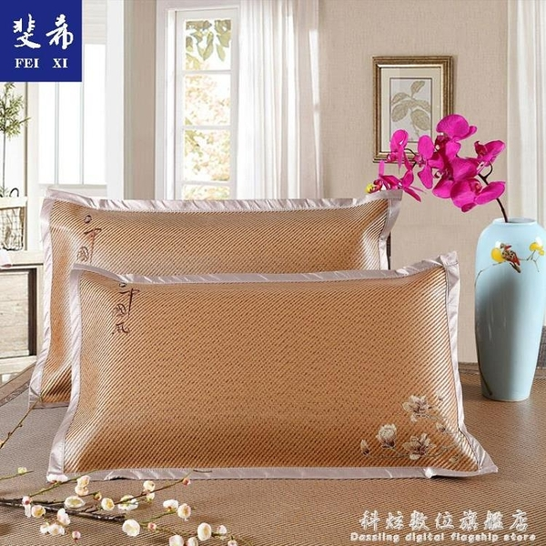 夏季冰絲枕套雙面涼席枕頭套夏天涼爽藤枕芯套加大枕皮枕席一對裝 科炫數位