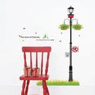 DIY時尚裝飾組合可移動壁貼 壁貼 創意壁貼 個性路燈XY8057【YV0616】BO雜貨