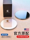 蘋果11無線充電器iphonex專用iPhone11Pro Max頭xsmax8plus手機xr車載18w快充por板ipad無限8p閃立式SE2 歐歐