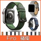 蘋果 iWatch 4 40MM 44MM 皮革車線錶帶 蘋果錶帶 iWatch錶帶