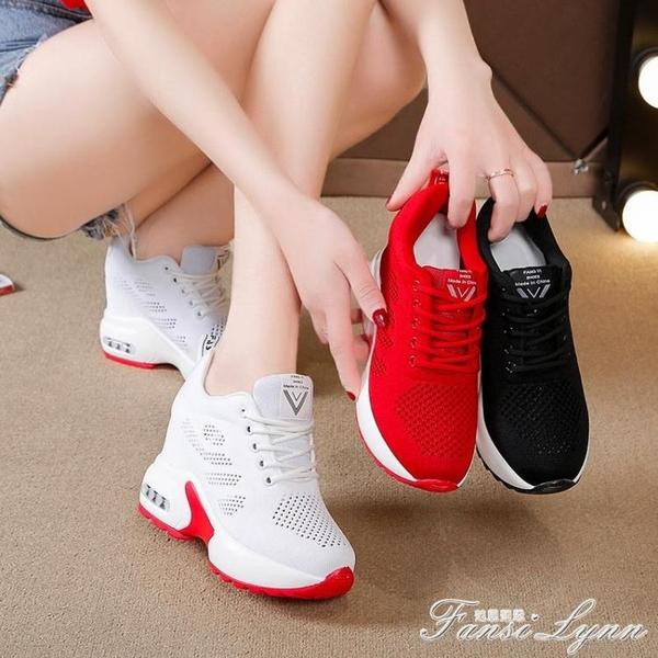 內增高女鞋10cm夏秋季坡跟新款鏤空透氣百搭休閒網紅運動鞋女 聖誕節全館免運