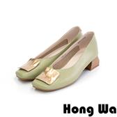 Hong Wa 優雅女伶‧牛皮不規則飾扣V口粗跟包鞋 - 綠
