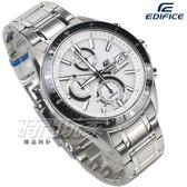 EDIFICE EFS-S510D-7A 太陽能 三眼錶 計時碼表 不銹鋼錶帶 白色面盤 男錶 EFS-S510D-7AVUD CASIO卡西歐