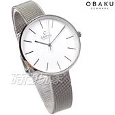 OBAKU 源自丹麥 小資女孩的新選擇 極簡美學 輕奢華 銀x白 米蘭帶 不銹鋼 女錶 V211LXCIMC