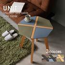 矮桌 FRANCO設計居家 / 尤尼現代...