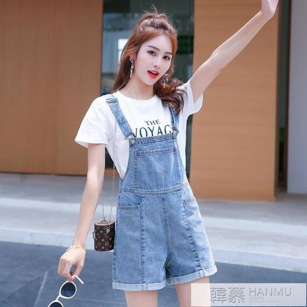 牛仔吊帶褲女短褲韓版寬鬆2021年夏季新款闊腿顯瘦小個子連體褲 母親節特惠