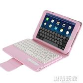 ipad鍵盤 蘋果iPad mini2皮套帶鍵盤ipad air2藍芽鍵盤mini4迷你3保護套殼 城市玩家
