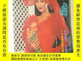 二手書博民逛書店中國畫報罕見中文版 1992年第1-9、11、12期合售Y199