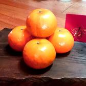 【綠安生活】大湖茂谷蜜柑(23A)1盒(5斤/20-25粒/盒)-嚴選品質,香甜美味
