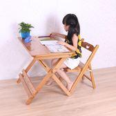 學習桌 兒童學習可升降楠竹桌椅可調節實木學生寫字書桌可折疊四方桌 JD 非凡小鋪