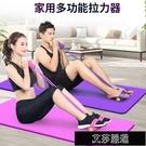 拉力器 拉力器仰臥起坐輔助瘦肚子瑜伽器材家用健身普拉提繩居家日用