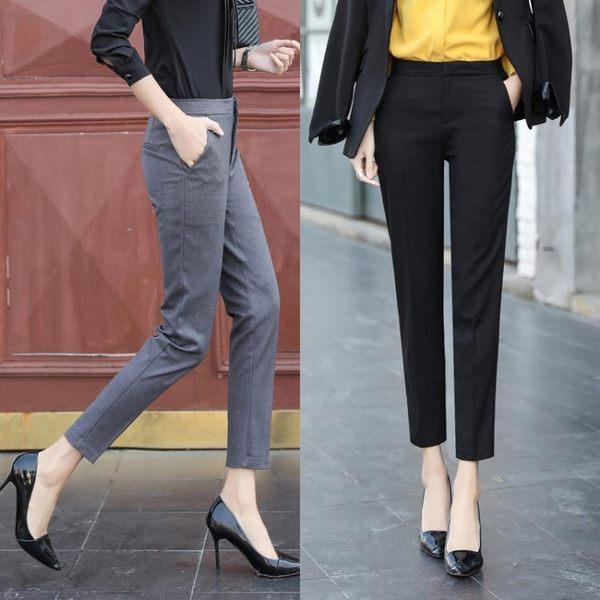 女裝新款OL職業九分西裝褲正裝長褲顯瘦小腳女西褲