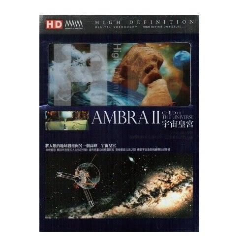 宇宙皇宮DVD HD系列 CHILD OF THE UNIVERSE AMBRA II 造物神話 訴說達利 (購潮8)