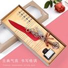 中國風復古翅膀羽毛筆鋼筆蘸水筆學生用哈利波特歐式鵝毛筆抖音同款 快速出貨