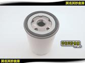 莫名其妙倉庫【AP043 機油芯】原廠 06-08年 機油濾心 機油蕊鐵罐  Fiesta 1.6 MK6