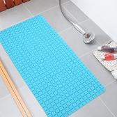腳踏墊 廚房 防潮 北歐風 防滑墊 洗澡 老人 小孩 安全 強力吸盤 方格PVC防滑墊 【W081】慢思行