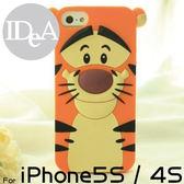 迪士尼 iPhone5S 4S 可愛人物立體大頭矽膠保護套 手機殼 TPU 保護殼 毛怪 跳跳虎 瑪莉貓 彈簧狗