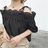 (全館一件免運費)DE SHOP~(XA-1399)露肩蕾絲拼接純色短袖吊帶t恤女寬鬆一字領襯衫