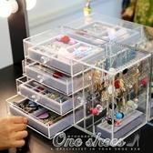 首飾盒歐式簡約亞克力耳環耳釘整理小飾品項鍊發夾收拾收納盒YYJ(快速出貨)