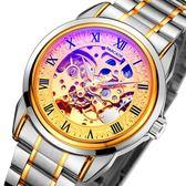 機械錶 男全自動機械錶 鏤空超薄男士手錶防水精鋼真皮帶男錶【全店五折】