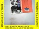 二手書博民逛書店日文書一本罕見美女 神話Y198833